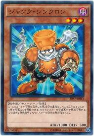 遊戯王 ジャンク・シンクロン 20AP-JP063 ノーマルパラレル 【ランクA】 【中古】