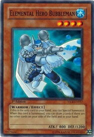 遊戯王 E・HERO バブルマン 英語版 1st YSDJ-EN017 Super YSDJ-EN017 スーパー 【ランクC】 【中古】