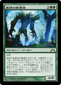 マジックザギャザリング MTG 緑 森林の始源体 GTC-136 レア 【ランクA】 【中古】