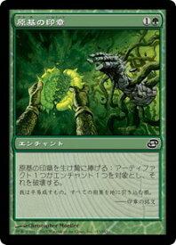 マジックザギャザリング MTG 緑 原基の印章 PLC-153 コモン 【ランクA】 【中古】