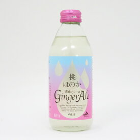 【JAわかやま】桃ほのかWakayama Ginger Ale[わかやまジンジャーエール](250ml)