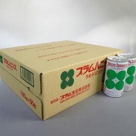【プラム食品】プラムハニップ[うめドリンク](190g×30缶入)