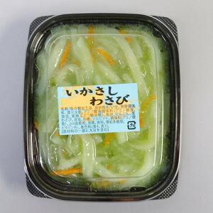 【とれとれ厳選】いかさしわさび(95g×3個)