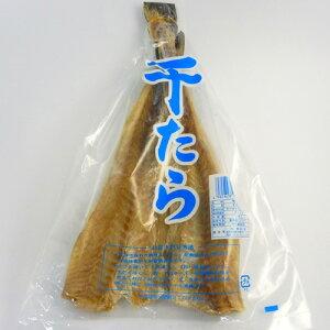 干しタラ[スキミタラ](2枚入)