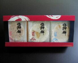 【はま屋】紀州海鮮餅(21枚入)
