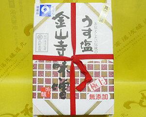 【丸新本家】うす塩味金山寺味噌(700g)