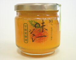 【早和果樹園】味一ジュレ(150g)