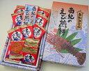 南紀のえび煎餅(27枚入)
