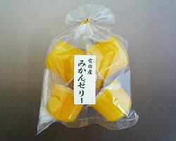 【梅義】有田産みかんゼリー(5個入)