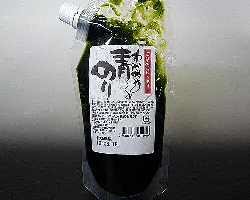 【わかめ入】青のり(250g)
