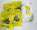 【マルサ】うつぼぽりぽり揚(30g×4個入)あっさり塩味