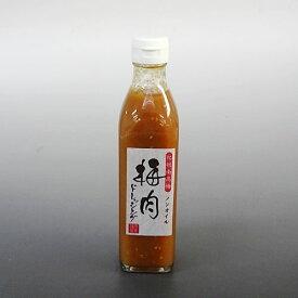 【岩本食品】梅肉ドレッシング[紀州南高梅使用](300g)
