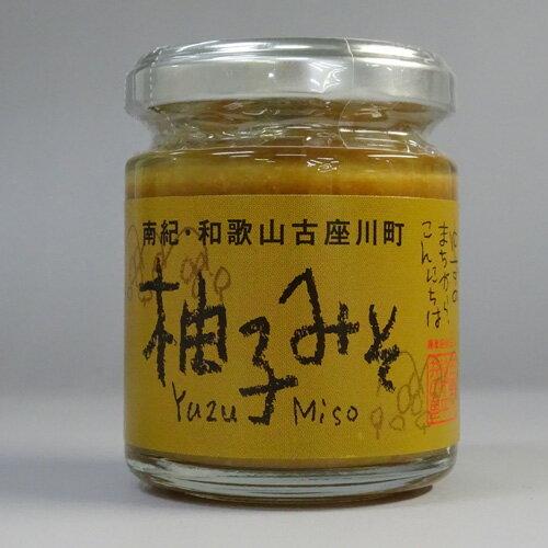 【平井の里】柚子みそ(100g)