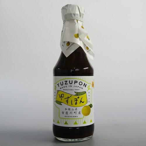 【平井の里】ゆずぽん酢(300ml)