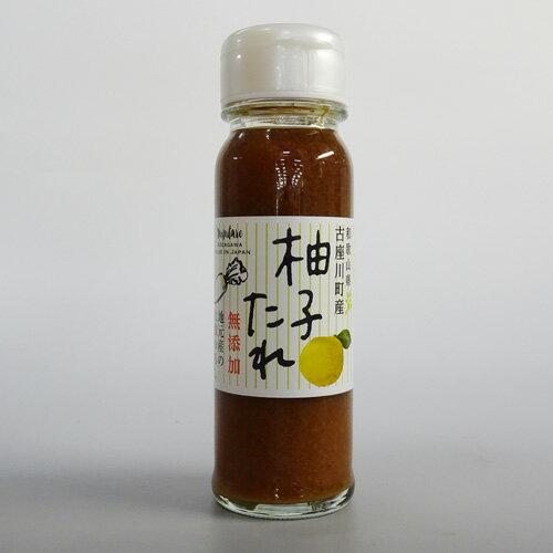【平井の里】柚子たれ(180ml)