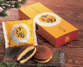 【旬菓庵かどや】かど焼(どら焼)5個入