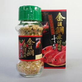 金目鯛煮付風味ふりかけ(80g)