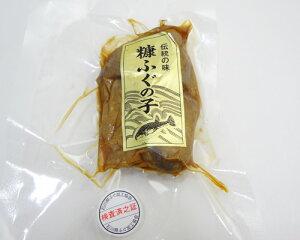 伝統の味 糠ふぐの子(120g)