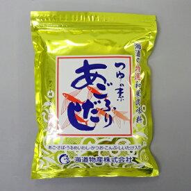 【海道屋】つゆの素 あごふりだし(440g・50包入)海道の特撰和風調味料