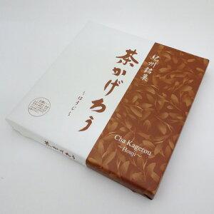 福菱茶かげろう(10個入)