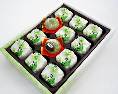 【はま屋】南紀白浜パンダの熊笹大福(12個)
