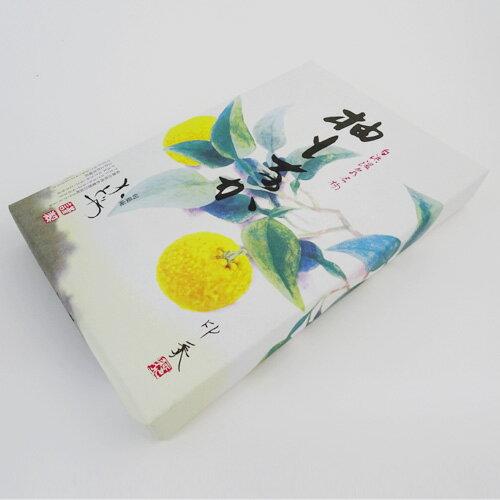 【旬菓庵かどや】柚もなか(12個入)