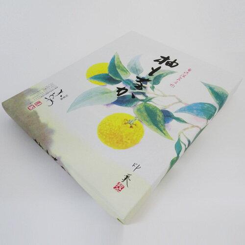 【旬菓庵かどや】柚もなか(21個入)