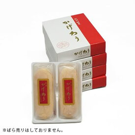 【福菱】かげろう(2ヶ入×4箱)