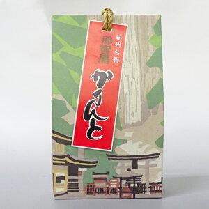 【那智黒総本舗】黒糖かりんと(250g)