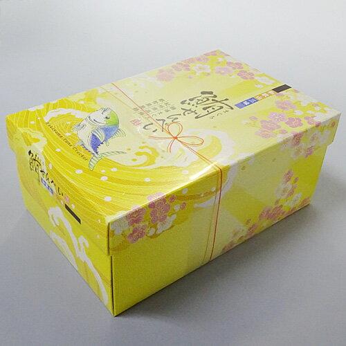 【那智黒総本舗】和歌山三昧 鮪せんべい[まぐろせんべい](1枚×24袋入)