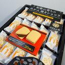 和歌山育ちのみかん焼きショコラ(20個入)