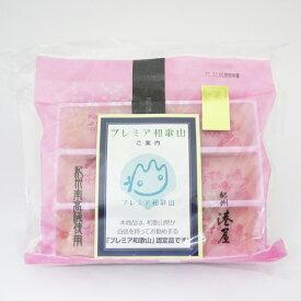 【港屋】柚もなか・梅もなかセット(各6個入)※袋入
