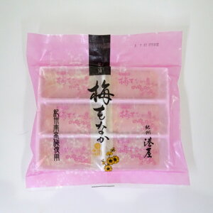【港屋】梅もなか[うめもなか](6個入)※袋入