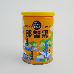 【那智黒総本舗】那智黒 黒あめ [丸缶(個別包装)](80g)