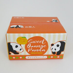 白浜スイートオレンジパンダ オレンジキャンディ(24粒入)