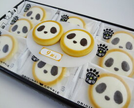 パンダの土曜日[オリジナルクッキー](9枚入)