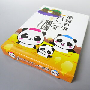 【山崎梅栄堂】南紀白浜パンダ饅頭(12個入)2色詰め合わせ