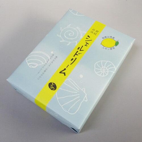 【旬菓庵かどや】シェルドリーム(10個入)