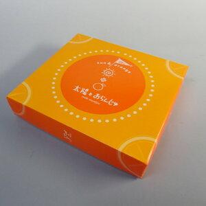 【旬菓庵かどや】太陽とおらんじゅ(6個入)[オレンジピール入りミルク饅頭]