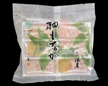 【港屋】柚もなか(6個入)※袋入