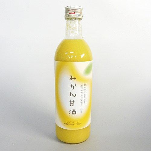 【丸新本家】みかん甘酒(500ml)和歌山県有田産(早和果樹園)のみかんを使用しました