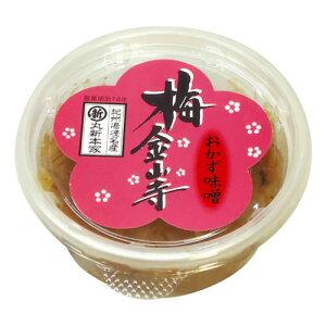 【丸新本家】梅金山寺味噌[カップ入](150g)