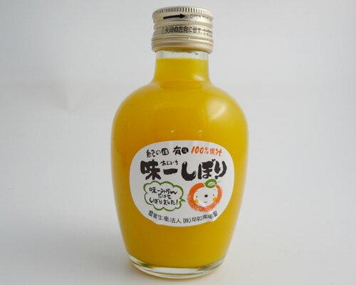 【早和果樹園】味一しぼり(200ml)