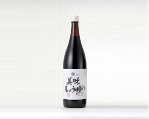 【天王醸造】美味しょうゆ(1.8l)