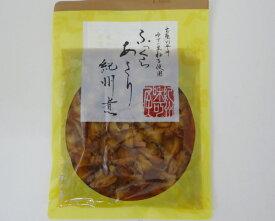 【和か屋(真珠漬本舗)】ふっくらあさり紀州煮(280g)