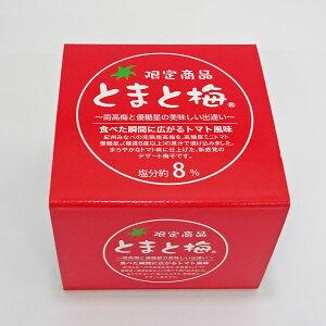 梅製品5,400円(税込)以上で送料無料 「紀州南高梅」を紀州産ミニトマト「優糖星」に漬け込んだ梅干です。tomato-ume[とまと梅](塩分約8%)[120g]