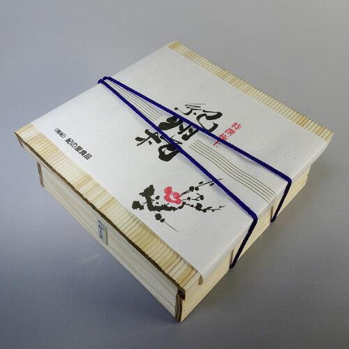 梅製品5,400円(税込)以上で送料無料 とれとれ梅工房 梅きらら紀州極上漬[木箱入](600g)