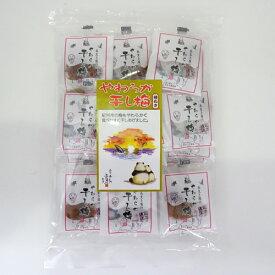 梅製品5,400円(税込)以上で送料無料 長生き屋商店 種ぬきやわらか干し梅(108g)