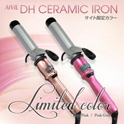 アイビルDHセラミックアイロン(ピンクゴールド・ローズピンク Web限定カラー)32mm