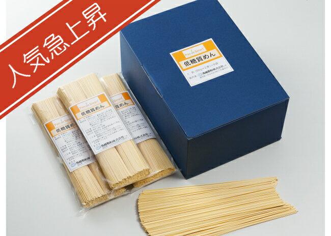 低糖質めん(乾燥めん)80g×2束×8袋/箱[合計5,400円(税込)以上で送料無料]